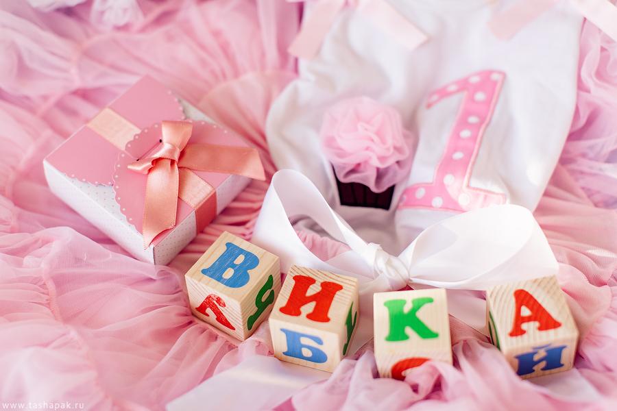 Открытки с днем рождения виктории на 6 месяцев