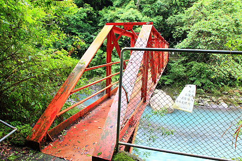 2Z33小烏來風景特定區-鐵橋