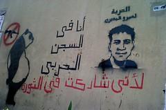عمرو البحيري