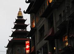 Chinatown 8/6/11