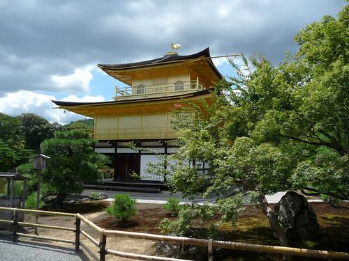 Kyoto-479.jpg