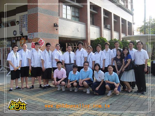 金色山莊安排紐西蘭學生至屏東南榮國中體驗寄宿家庭