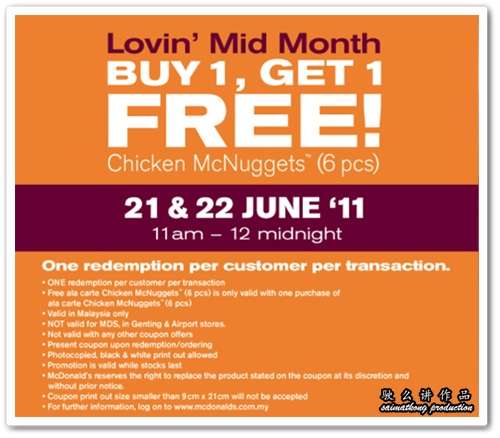 Mcdonald 39 s buy 1 free 1 chicken mcnuggets promotion for America s best contacts coupons