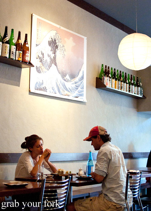 Iiza newtown grab your fork a sydney food blog for Akash pacific cuisine