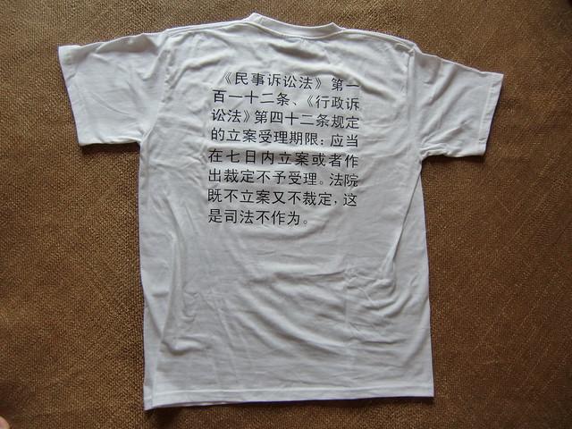 20100803-2
