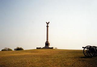 st17 New York State Monument - Antietam National Battlefield