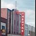 Tift Theatre ~ Tifton GA