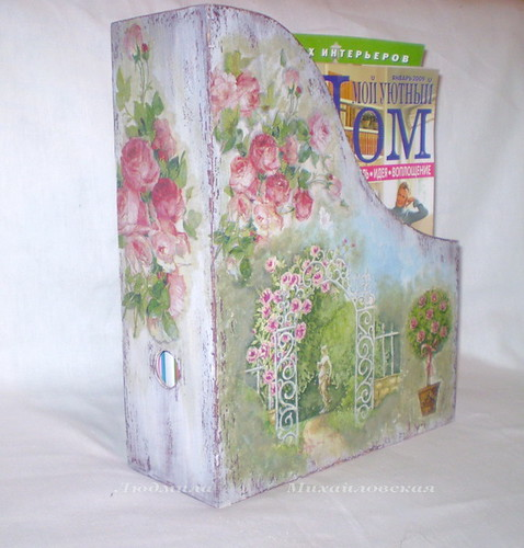 decoupage classes magazine holder in shabby chic style. Black Bedroom Furniture Sets. Home Design Ideas