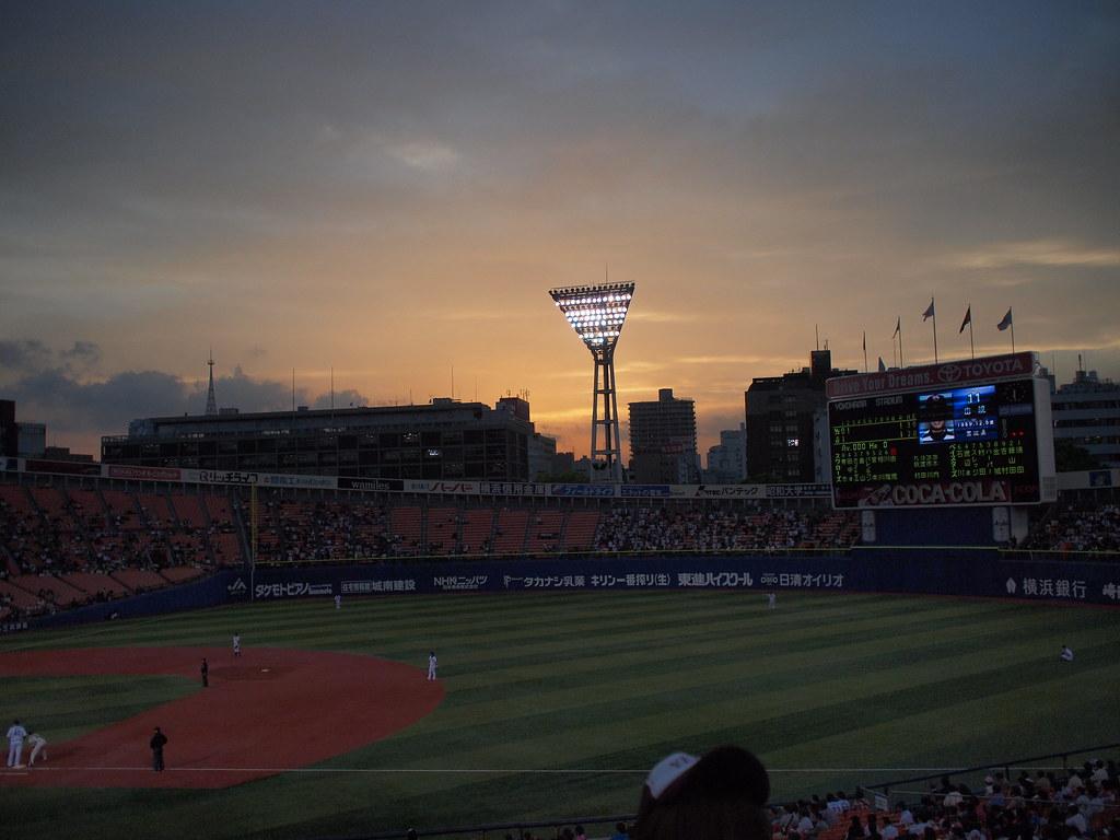 Sunset in Yokohama stadium