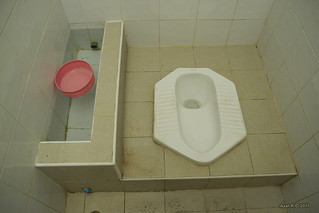 Squat Toilet | by -AX-