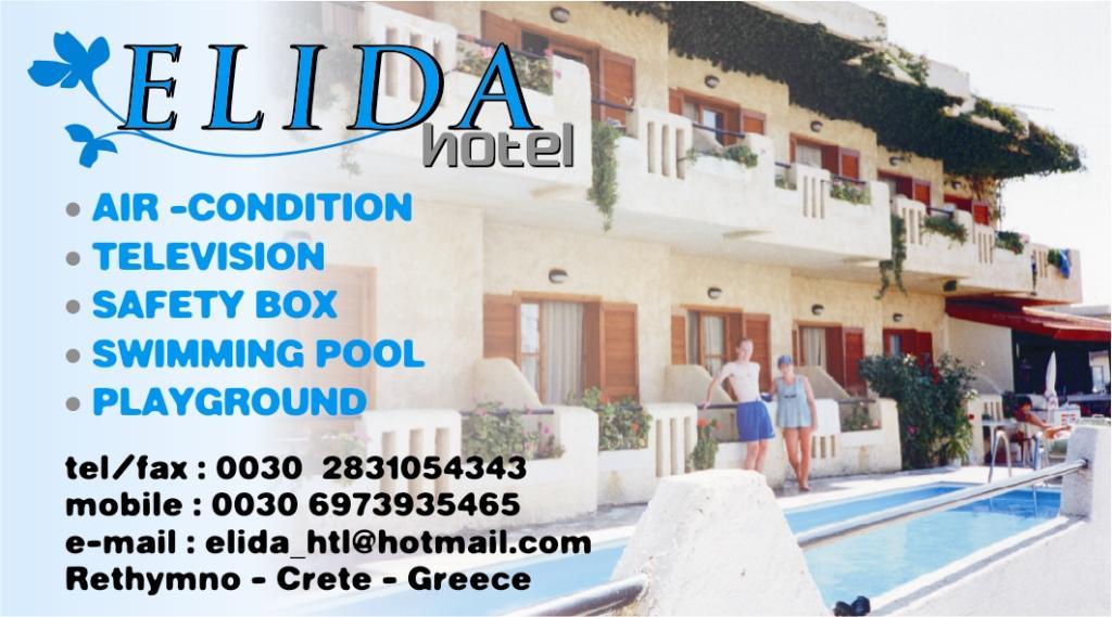 HOTEL ELIDA CARD