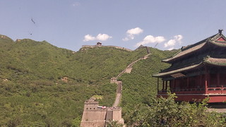 More of the Great Wall