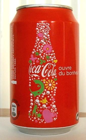 Coke Tv France On Decor La Maison Dema