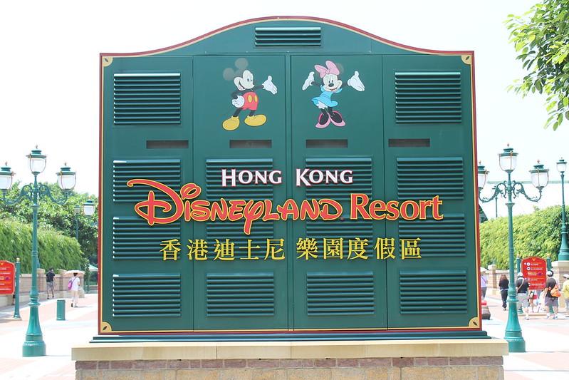 Heading toward Hong Kong Disneyland
