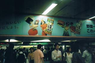 japan - shinjuku station