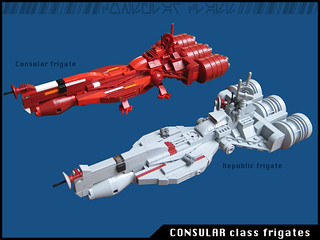 RADIANT VII & REPUBLIC FRIGATE side by side
