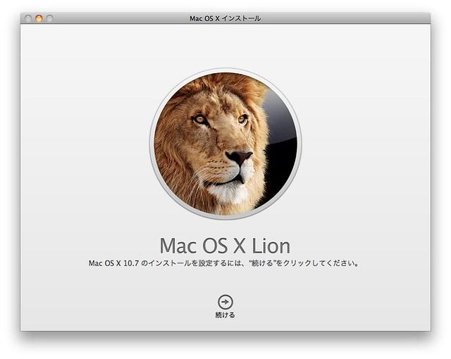 os x lion ndash -#main