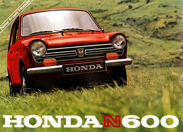 1971 Honda N600 Brochure - Japan