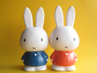 Kawaii Cute Miffy Plastic Coin Bank Collection