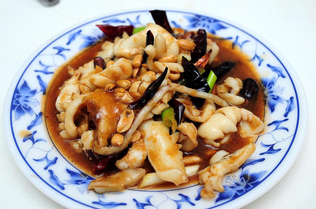 辛亥小館 - 宮保魷魚