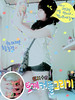 Henie Jjang~ by ●Henie★은혜 미♥