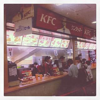 KFC at the ballpark