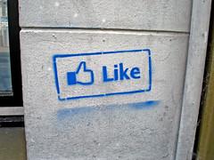 like-wall