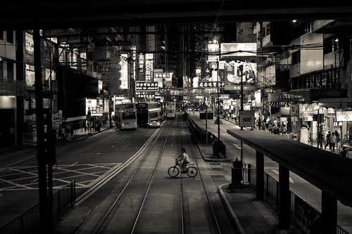 The Road Is Mine (Wan Chai)