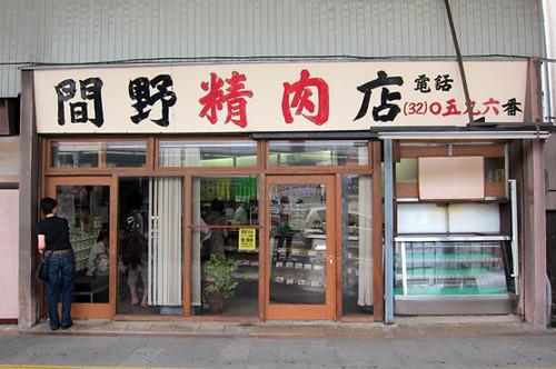 nagaoka01-04