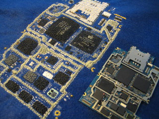 iPhone3G  board by handstitch