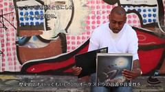 Clubberia TV / Red Rack'em: Redportage -  Mike Huckaby interview on Vimeo by clubberia