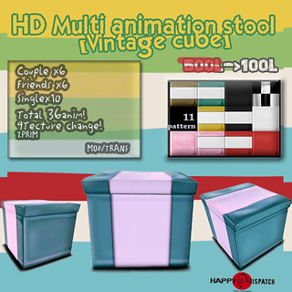 HD Multi animation stool Vintage cube