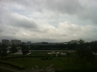 صورة Xiamen Gaoqi International Airport قرب Liuwudian. voyage airport xiamen hdr amoy xmn