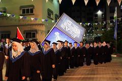 احتفالات تخرج الكلية الجامعية - اليوم الثالث