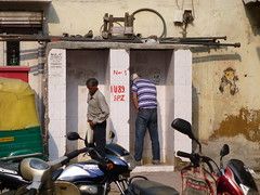 Indian toilets: The Turd World