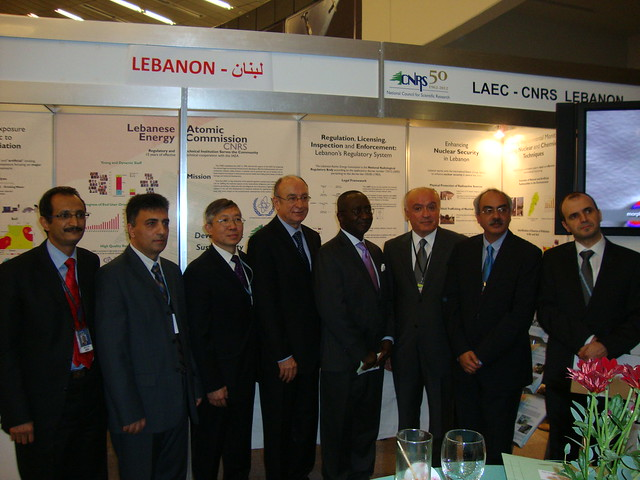 Lebanese Atomic Energy Commission CNRS Exhibition at the IAEA's 55th General Conference