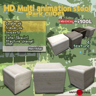 HD Multi animation stool park cube