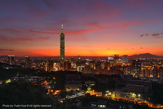 Taipei City at Sunset, Taiwan │ July 28, 2011