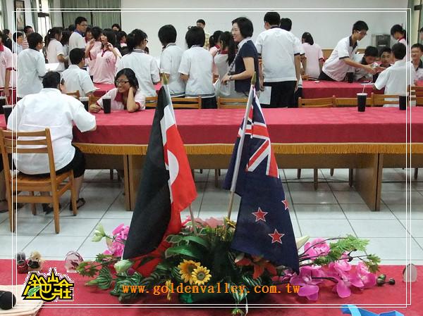 金色山莊安排紐西蘭學生至嘉義大林國中交流