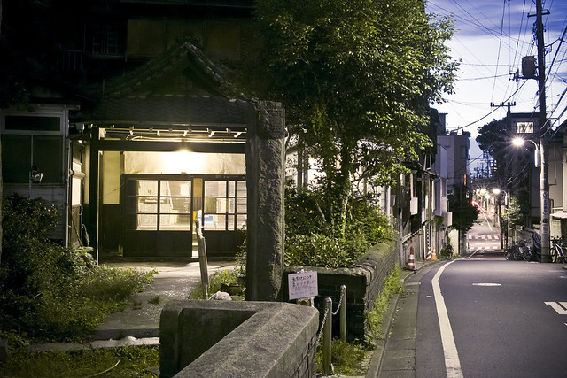 Old boarding house - Hongokan 本郷館 #1