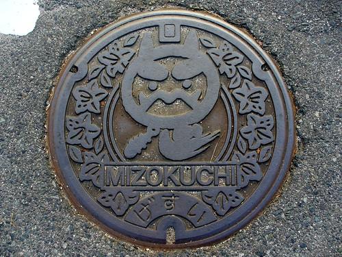 Mizokuchi Tottori manhole cover(鳥取県溝口町のマンホール)