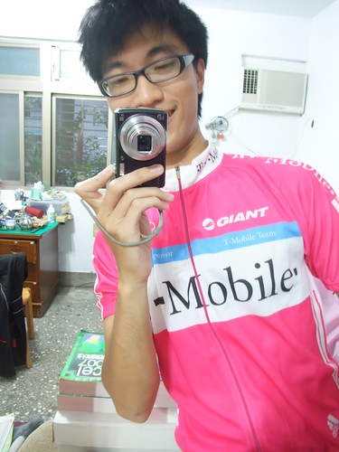 Adidas Giant T-Mobile Team Cycling Jersey