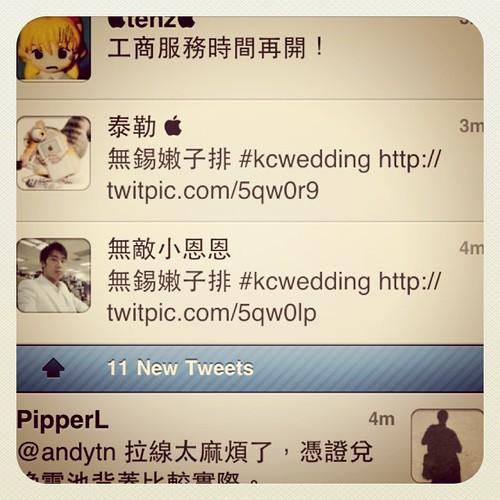 @andytn 跟 @tylerlin 是在比快嗎? (本回小恩恩勝) #kcwedding