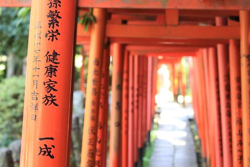 根津神社&乙女稲荷神社