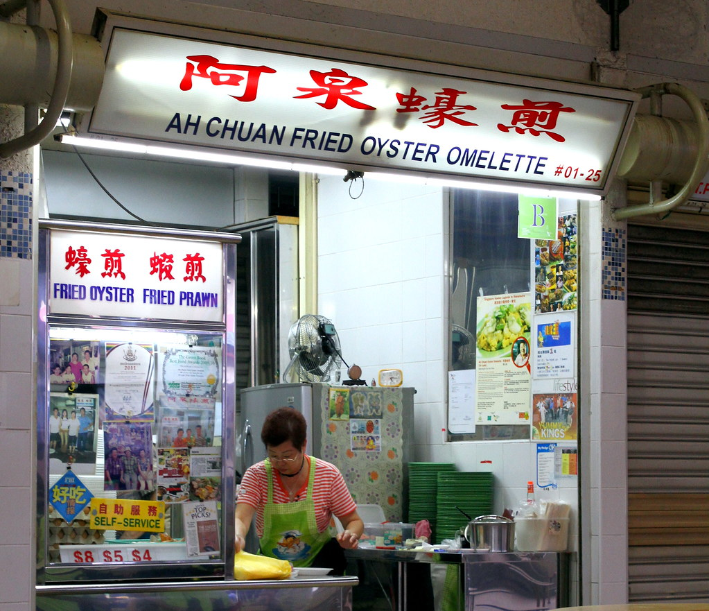 Toa Payoh Food Guide: Ah Chuan Fried Oyster Omelette