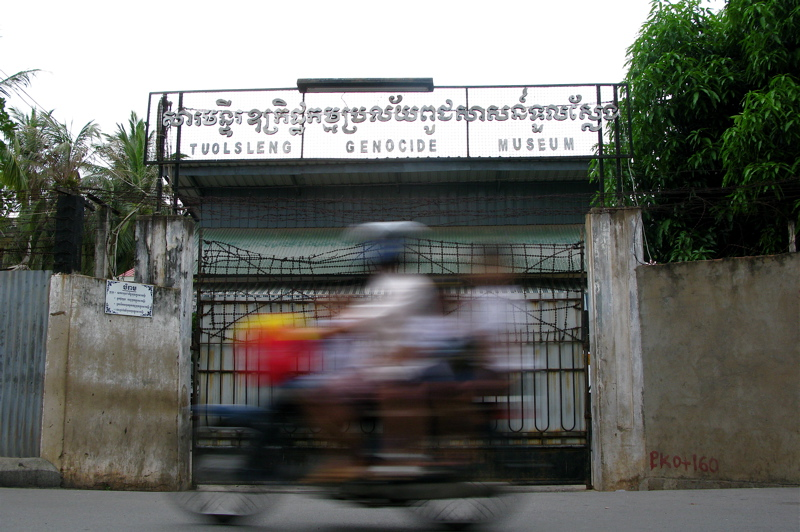 Tuol Sleng Genocide Museum old entrance, Phnom Penh