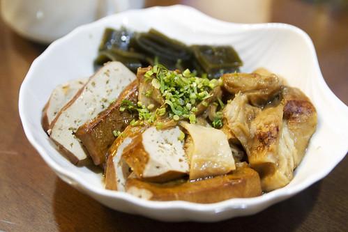 Seaweed and tofu