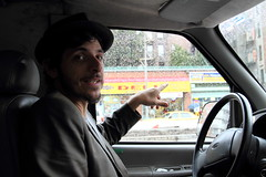 NY Tour Guide