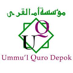 logo UQ