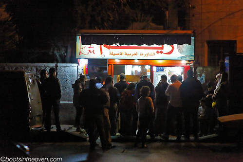 Reem Cafeteria, Night 1, Amman